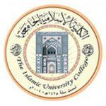 کالج دانشگاه اسلامی