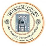 Islamic University College
