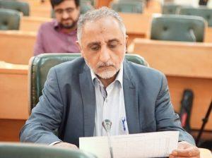 Dr. Mohammad Reza IbnalDin