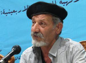 Master Kiomars Ghorchian