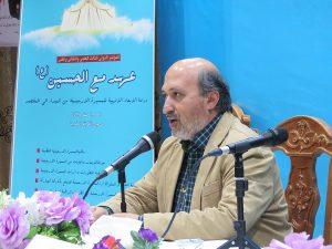 Majid Motahari Nejad