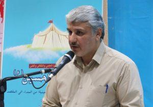Dr. Amir Rostami