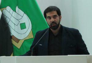 Dr. Masoud Moeinipour