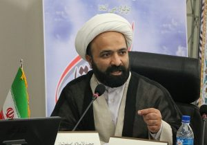 Hojjatoleslam Saeed Isfahanian