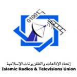 اتحادیه رادیوتلویزیون های اسلامی